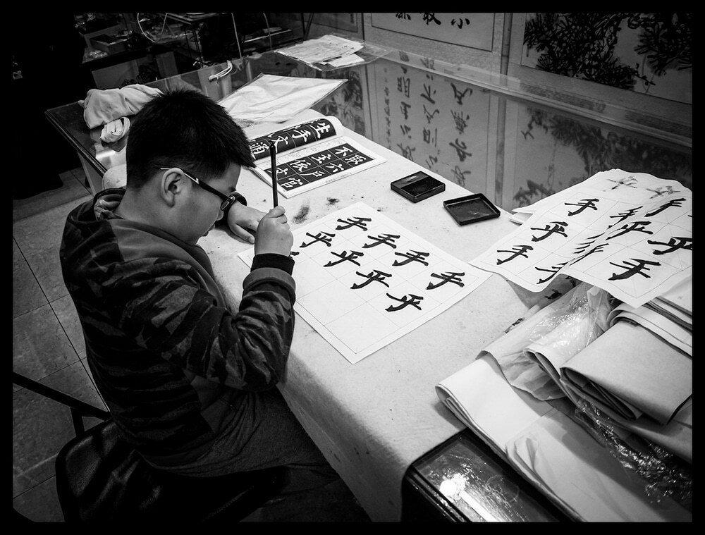 beijing street photography 3