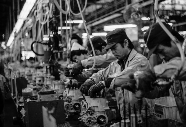 An exclusive, vintage look at a Japanese factory