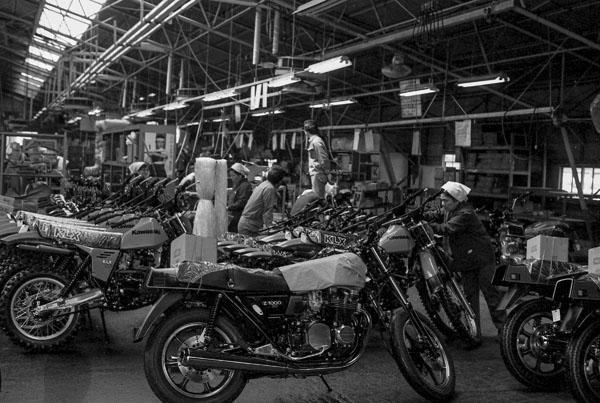 vintage-japan-factory-13