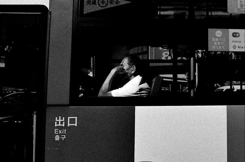 fukuoka street photography 9