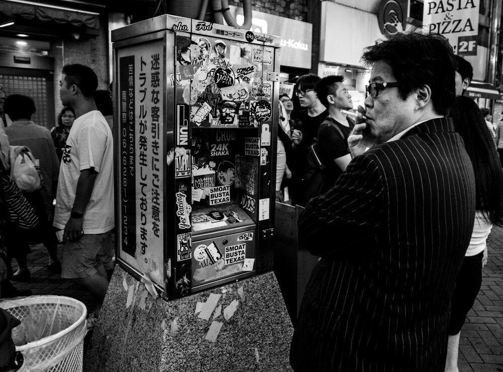 Osaka street photography 10