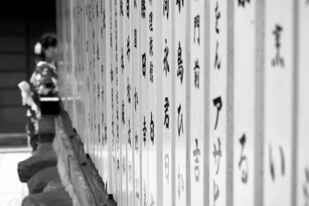 kyoto street photography 8